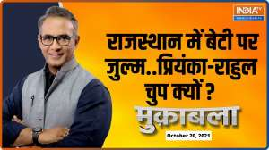 Muqabla: Why Rahul and Priyanka Gandhi are mum over murder of woman in Rajasthan?