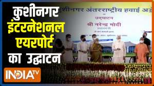 PM Modi inaugurates UP's 3rd international airport in Kushinagar