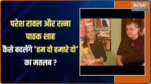 Paresh Rawal and Ratna Pathak Shah talk about their film 'Hum Do Hamare Do'