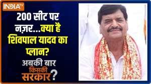 Abki Baar Kiski Sarkar | Eye on 200 seats... what is Shivpal Yadav's complete plan for UP election | EXCLUSIVE