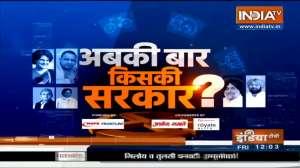 Abki Baar Kiski Sarkar | Shivpal Yadav launches 'Samajik Parivartan Rath Yatra' from Vrindavan