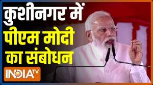 PM Modi speaks at Kushinagar, says - it will boost connectivity and tourism