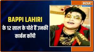 Exclusive: Meet Bappi Lahiri's 12-year-old grandson, who is singer's carbon copy