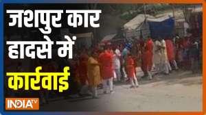 Chhattisgarh: Big action in Jashpur car accident row,  ASI suspended
