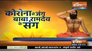 Swami Ramdev suggests doing Surya Namaskar daily for a fit body