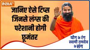 Know yogasanas and Ayurvedic remedies for cold and fever from Swami Ramdev
