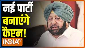 Captain Amarinder Singh to form new party, says open to allying with BJP