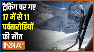 Uttarakhand:11 out of 17 missing trekkers declared dead, rescue operation by IAF underway
