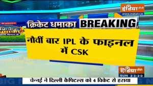 DC vs CSK, Qualifier 1: Chennai beat Delhi to reach ninth IPL final