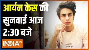 Cruise drugs case: Bombay High Court to continue hearing Aryan Khan's bail plea