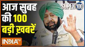 Super 100: Watch the latest news from India and around the world | October 23, 2021