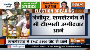 Bhabanipur Election Result: Mamata leads by 25,314 votes