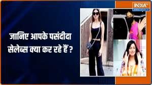 Katrina Kaif, Mouni Roy to Pooja Hegde, Here's what your favourite celebs are doing