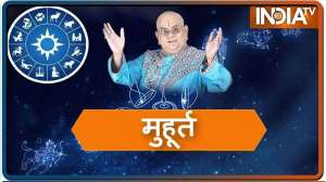 Know today's auspicious muhurat from Acharya Indu Prakash