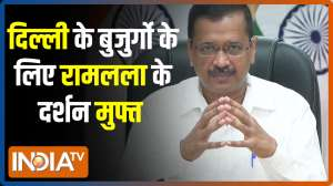 Arvind Kejriwal launches free tirth yatra scheme for senior citizens