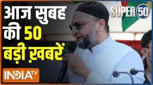 Watch Super 50 News bulletin | October 23, 2021