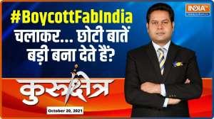 Kurukshetra: What was the real agenda behind #BoycottFabIndia ?