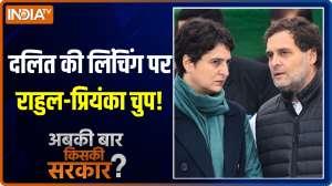 Abki Baar Kiski Sarkar | Politics heats up on killing of a dalit in Rajasthan's Hanumangarh