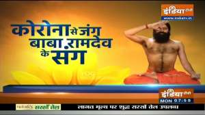 Know from Swami Ramdev what heart patients should keep in mind during winter season