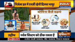 Is there tingling in the body due to the rise or fall of blood pressure? Know from Swami Ramdev