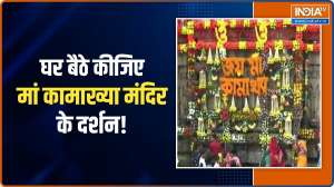 Navratri Special: Know about Assam's famous temple of Kamakhya Devi