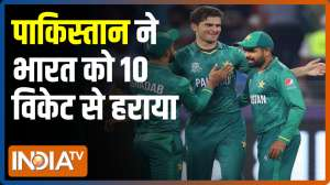VIDEO: Pakistan beat India by 10 wickets