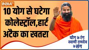 Swami Ramdev states yogic remedies to keep heart healthy in winter