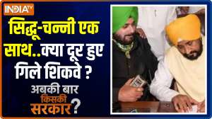 Abki Baar Kiski Sarkar | Are all conflicts between Channi and Sidhu resolved?