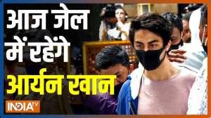 Mumbai Drugs Case: Aryan Khan, other accused bail hearing adjourned till tomorrow