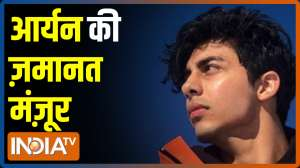 Bombay High Court grants bail to Aryan Khan in drugs case