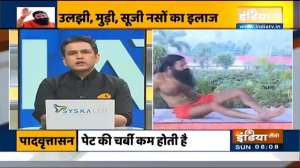 Know the causes, symptoms and panacea of varicose veins from Swami Ramdev