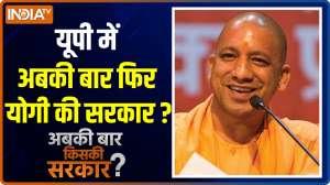 Abki Baar Kiski Sarkar | Another chance for Yogi in UP in 2022?