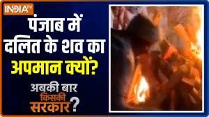 Abki Baar Kiski Sarkar | Why were last rites of Lakhbir Singh performed hastily?