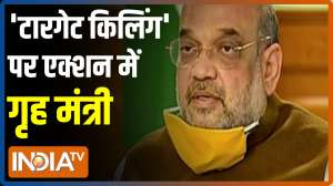 Amit Shah reviews security situation, discusses civilian killings in Kashmir with police top brass