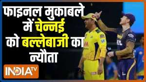 IPL 2021 Final: KKR opt to bowl against CSK, both teams unchanged