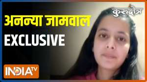 Ananya Jamwal speaks exclusively with India TV