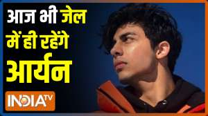 Hearing on bail plea of Aryan Khan adjourned for Thursday, SRK's son to spend the night in jail