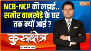 Kurukshetra: Why is Sameer Wankhede's family being dragged in 'NCP vs NCB' fight?