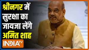Home Minister Amit Shah's 3-day visit to Jammu and Kashmir begins today