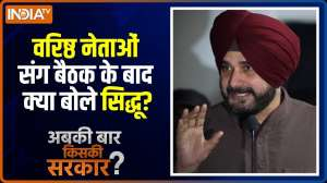 Abki Baar Kiski Sarkar | 'Full faith in Sonia Gandhi's leadership': Sidhu after meet with party leaders at AICC HQ