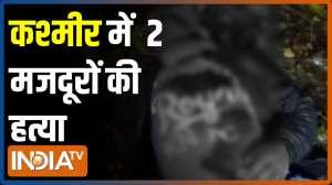 Jammu and Kashmir: 2 labourers from Bihar shot dead by terrorists