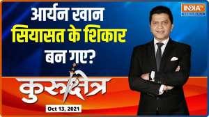 Kurukshetra: Is Aryan Khan being 'politically' targeted?