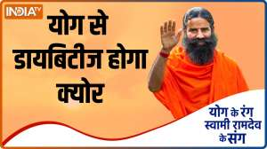 Know from Swami Ramdev which yogasanas and Ayurvedic remedies help to control blood sugar in winter