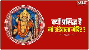 Know interesting details about 'Jhandewali Mata', the famous temple of Delhi on Navratri