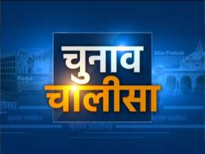 Chunav Chalisa | Top 40 stories related to UP and Punjab Elections | October 4, 2021