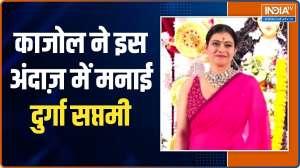 Durga Puja 2021: Kajol celebrates Saptami with sister Sharbani Mukherjee and family