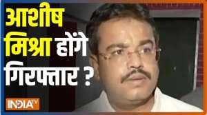 Ashish Mishra reaches Lakhimpur Crime Branch office, questioning underway