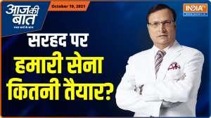 Aaj Ki Baat: How prepared is India against China at LAC?
