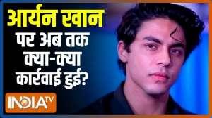 Mumbai Drug Bust Case: Latest updates on Aryan Khan's arrest