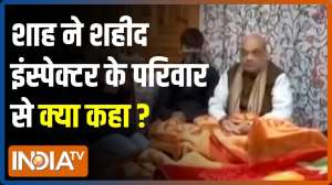 Amit Shah meets family of cop shot dead by militants in Nowgam